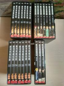 《银河英雄传说》TV版DVD(3盒)1-7、15-21、22-28  + 《银河英雄传说外传》1盒(内含3个塑盒)见图