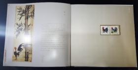 2017年丁酉年鸡年邮票,金鸡报晓生肖专题册含大小版等