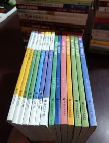 中国第三部门研究(第1-15卷缺第六卷)