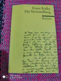 Die Verwandlung Franz Kafka 变形计 德语原版 卡夫卡 经典之作