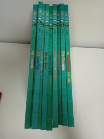 布朗儿童英语2.0(1、2、3、5、6、8、9、10)九册合售  无光盘