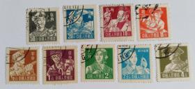 普8工农兵图案盖销邮票全