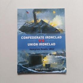 confederate ironclad vs union ironclad hampton roads 1862