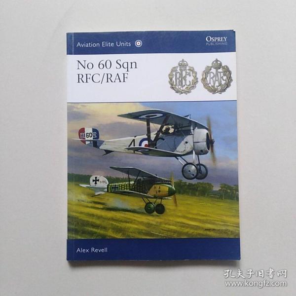 英文原版 No 60 Sqn RFC/RAF 英国皇家空军(以图片为准)