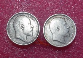 印度 银币  银币英属印度1907年爱德华七世1卢比纪念币 二枚