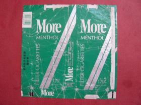 美国120烟标:More绿摩尔,由中国烟草总公司专卖。