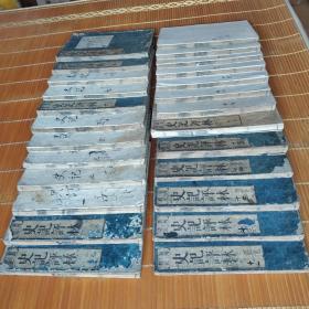 低价出售清代早期和刻大开本《史记评林》130卷25厚册全~墨如漆,纸如玉。。,。,