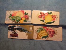 78年:年历片  杭州书画社 水果  3张;轻工业部服装标准组,盆景 1张。4张合售