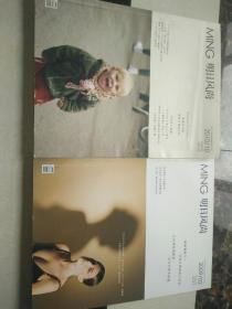 明日风尚 2010/ 10和2009/02合售
