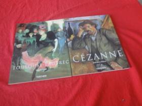 CEZANNE、TOULOUSE-LAUTREC(2本合售)
