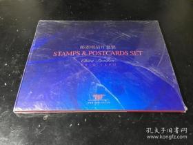 2010 上海世博会 中国馆(邮票8枚 明信片8张