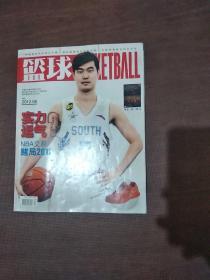 篮球 2012.4