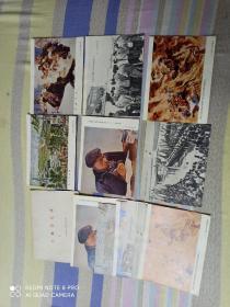 工业学大庆宣传画片(两组,但只有一个封套,一徂6张合售)