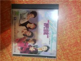 VCD 光盘 酒吧情歌 1