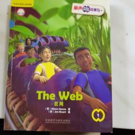 丽声冒险故事岛(第一级):外研社英语分级阅读·丽声冒险故事岛