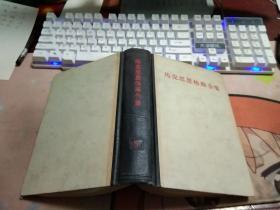 马克思恩格斯全集第五卷S62