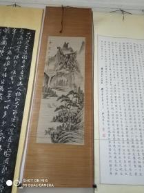 老竹画一幅,纯手工绘㓡,挂于堂屋西墙