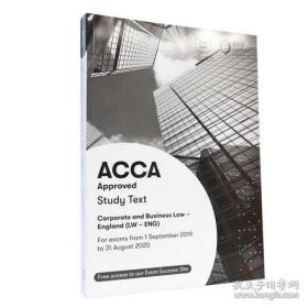 二手正版 ACCA (LW) (对应F4)教材 Corporate and Business Law(England)Study Text 9781509724031