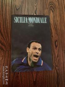 世界杯足球画册 巨型大开本 1990意大利原版世界杯画册 world cup赛后特刊 重约2kg 包邮快递