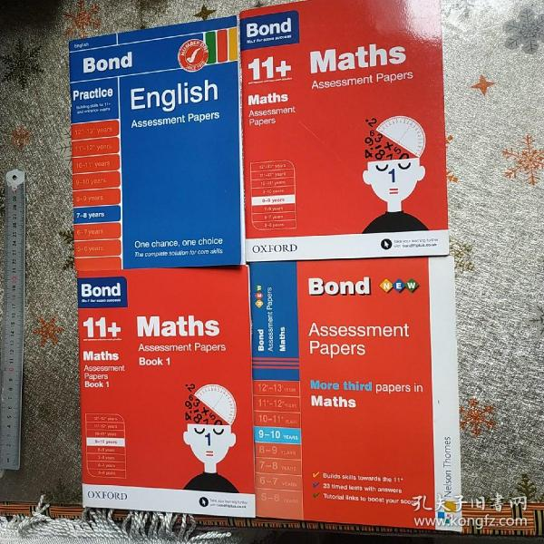 Bond 11+: Maths: Assessment Papers: 9-10 years Book 1