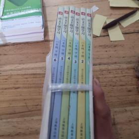 语文主题学习,八年级下册