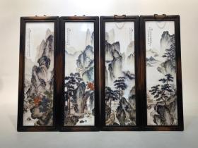 小叶紫檀雕刻精品老框镶瓷板画粉彩【 山水美景】四条挂屏
