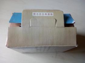 蔡志忠古典漫画带盒【存7册】