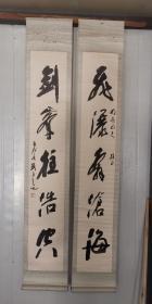老装老裱……安徽著名老书法家(刘子善)21.5*132*2……鼎盛时期精品