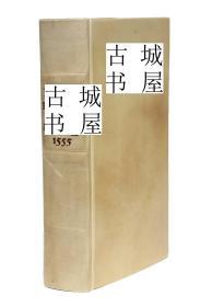 珍稀版,文物级《医学植物学,治疗学和解剖学问题》1555年出版 ,羊皮封面