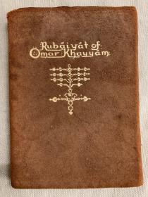 .《鲁拜集》willy Pogany波加尼插图,仿皮革花纹,用纸极好,Rubaiyat of omar khayyam