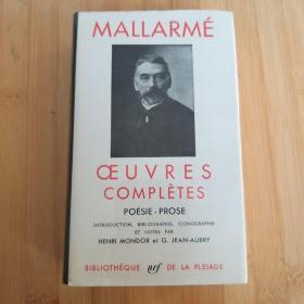 LA PLEIADE / Mallarmé : Oeuvres complètes / Mallarme oeuvres completes《马拉美全集》(诗歌、评论、翻译、书信) 七星文库 法文原版
