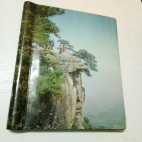 影集一本(内有内蒙古赤峰地区风景照片25张)