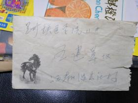 1982年贴8分长城普票实寄封