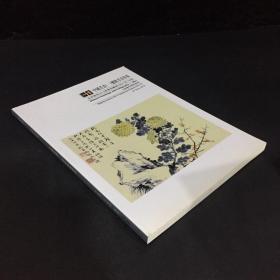 北京瀚海2012四季拍卖会:中国书画(一)懋隆书画专场  北京瀚海2012四季拍卖会9月27日(78期)