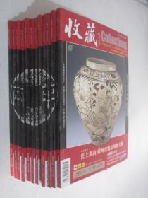 收藏    2006年第1-12期12本合售