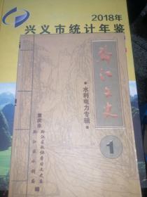 黔江文史。水利电力专辑(1)