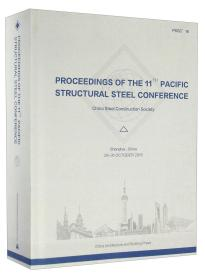 PROCEEDINGS OF THE 11TH PACIFIC STRUCTURAL STE