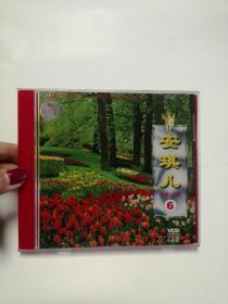 音乐CD----(安琪儿6)情歌对唱16