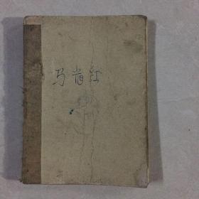 中国共产党第十次全国代表大会文件汇编A39