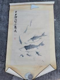 废品站所得 白石老人 游鱼图 托片,多霉斑及污渍。
