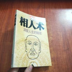 司马紫烟作品集-上林春 上中下全 9787805065397