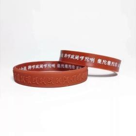 咒中之王楞严咒手环中文梵文合一佛教手环手镯