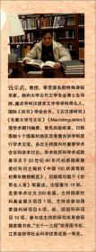 《尚书》传承研究/经典传承与创新丛书