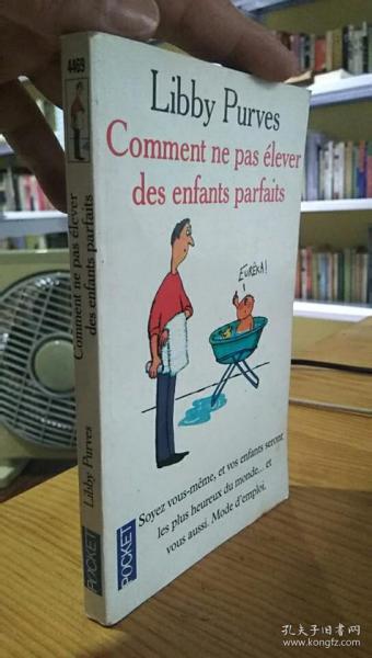 """Comment NE Pas Elever DES Enfants Parfaits 如何不去抚养完美的孩子 - 法语育儿书一本,来自于英语书 how not to raise a perfect child,意在强调天底下没有完美的孩子。套用一句现在流行的话说就是:""""还是孩子""""。看来作者是没有遇到过熊孩子的。具体内容见最后一张图。"""