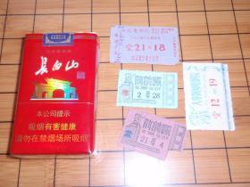 50年代成都老电影票:工人电影院,大华新闻电影院,青年宫电影院(4张合售)L3