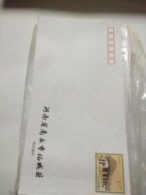 1.2元邮资信封【带地址23*12厘米】一袋100枚20元