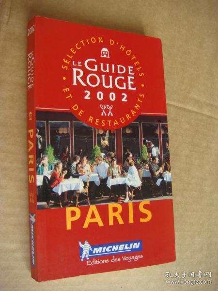 (le guide du routard) PRAGUE 《布拉格》 法语