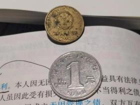 2000年  5角梅花硬币