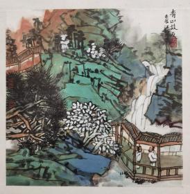 江松(中国美术家协会会员,国立华侨大学美术系原主任、教授。)一平尺国画《青山故友》[玫瑰][玫瑰][玫瑰] 已圆角框装裱装框完整。