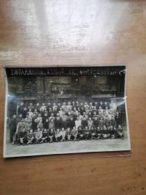 1955年上海人民政府纺织工业管理局第二届统计人员训练班师生合影
